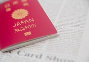 MS251_japanpassport500-546x364